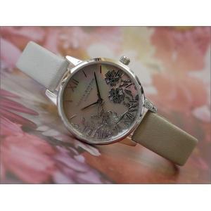 オリビアバートン OLIVIA BURTON 腕時計 OB16MV93 レディース レザーベルト|ippin