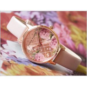 オリビアバートン OLIVIA BURTON 腕時計 OB16VE02 レディース レザーベルト ippin