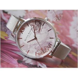 オリビアバートン OLIVIA BURTON 腕時計 OB16VM20 レディース メッシュメタルベルト ippin