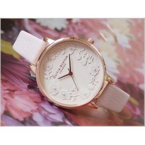 オリビアバートン OLIVIA BURTON 腕時計 OB16AR01 レディース レザーベルト ippin