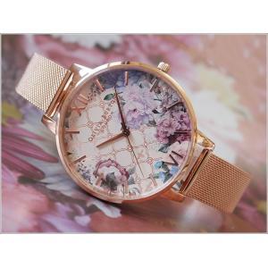 オリビアバートン OLIVIA BURTON 腕時計 OB16EG86 レディース メッシュメタルベルト ippin