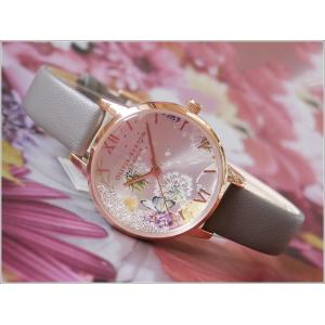 オリビアバートン OLIVIA BURTON 腕時計 OB16SG02 レディース レザーベルト|ippin