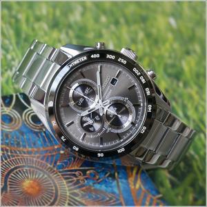 セイコー SEIKO 腕時計 SSC407J1 メンズ メタルベルト クライテリア クロノグラフ 100m防水 ソーラー (Cal V176)|ippin