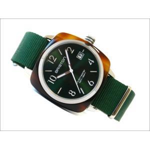 ブリストン BRISTON 腕時計 520S10NH 40mm 15240.SA.T.10.NBG クラブマスタークラシック アセテート クォーツ (ベルト長さ 245mm)|ippin