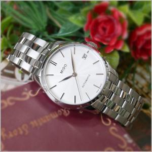 MIDO ミドー 腕時計 M024.207.11.031.00 ベルーナ レディ 機械式自動巻 メタルベルト レディース|ippin