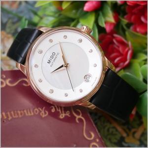 MIDO ミドー 腕時計 M039.207.36.106.00 バロンチェッリ レディデイ 機械式自動巻 レザーベルト レディース|ippin