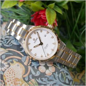 チトーニ TITONI 腕時計 23733 SY-556 エアマスター AIR MASTER レディース 機械式自動巻 メタルベルト ippin