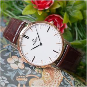 チトーニ TITONI 腕時計 TQ 52918 SRG-ST-583 スレンダーライン SLENDER LINE メンズ クォーツ レザーベルト ippin