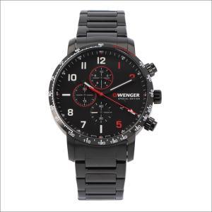 ウェンガー WENGER 腕時計 01.1543.125 アティテュード クロノグラフ メタルベルト メンズ|ippin