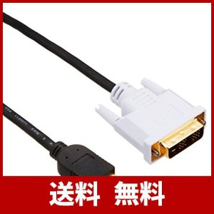 エレコム HDMI-DVI変換ケーブル シングルリンク 1.5m DH-HTD15BK