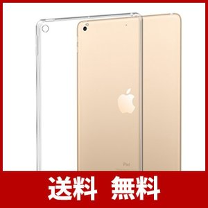 製品の説明  対応機種:iPad 9.7インチ(2017年版 / 2018年版) 専用です。  ケー...