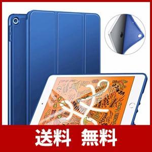 【対応機種】:2019発売のiPad Mini 第五世代 に対応する専用全面保護ケース(モデル:A2...