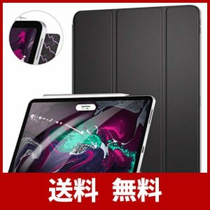 対応機種:2018秋発売の最新版iPad Pro 11に対応する専用保護ケース、他のiPadモデルと...