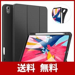 【対応機種】:2018秋発売の最新版iPad Pro 11 に対応する専用保護ケース、他のiPadモ...