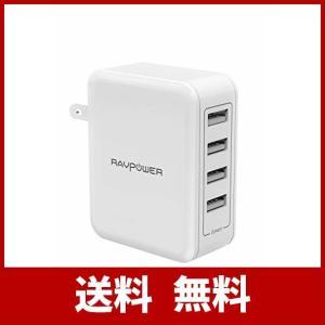 RAVPower 40W USB充電器 4ポート RP-PC026   仕様  入力:AC 100-...