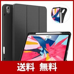 【対応機種】:2018秋発売の最新版iPad Pro 12.9(A1876 / A2014 / A1...