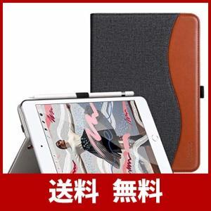 対応機種: New iPad Mini【2019春発売最新版】に対応の専用ケース。【注意!iPad ...