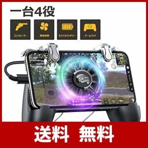 【多機種対応】: 大人気な荒野行動、PUBG Mobileなどのゲームに対応できます。 ボダンを伸縮...