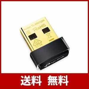TP-LINK の 150Mbps 無線 N Nano USB アダプター TL-WN725N を使...