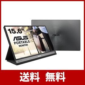 ASUS モバイルディスプレイ MB16AC 15.6インチモニター(1,920×1,080 / ブ...