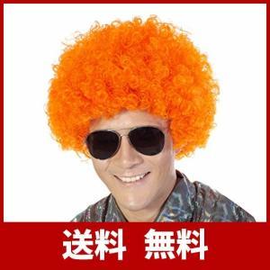 ウィッグ アフロ コスプレ 仮装 ピエロ ハロウイン イベント ふわふわ カツラ パーティー 5色選...