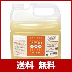 「自宅で簡単酵素風呂」国産の栄養豊富な米ぬかや昆布を発酵させてつくった、酵素の良さがわかる入浴液。 ...