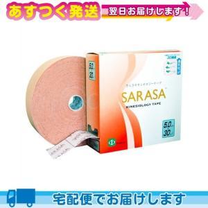 PHAROS/ファロス さらさキネシオロジーテープ(SARASA KINESIOLOGY TAPE) 幅5cm 業務用 30m|ippo0709