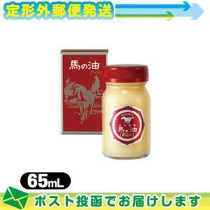 カンタカ 馬の油 ホウリン pony ポニー65ml+レビューで選べるプレゼント付 :メール便 定形外|ippo0709