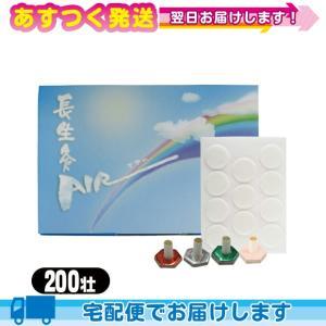 (YAMASYO) 長生灸(ちょうせいきゅう) 1000壮(レギュラー・ライト・ハード)の3種類。 レビューを書いて試供品プレゼント! ※当日出荷|ippo0709