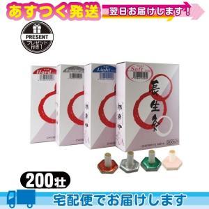 YAMASYO 長生灸 200壮(レギュラー・ライト・ハード)の3種類です レビューを書いて試供品4壮1箱付