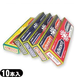 コウケントー カーボン灯芯 国産カーボン(10本入り)+レビューで選べるプレゼント付