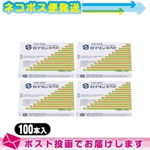 SEIRIN(セイリン) 皮内鍼・皮内針(ひないしん)-NSタイプ(SJ-225) 100本入り x 4箱セット :メール便発送