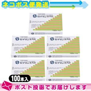 SEIRIN(セイリン) 皮内鍼・皮内針(ひないしん)-NSタイプ(SJ-225) 100本入り x 5箱セット :メール便発送