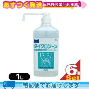 アルコール 手指 消毒剤 洗浄剤 タイクロジーン 1000mL 1L ポンプ式 x6個 手洗い不要の速乾性 ippo0709