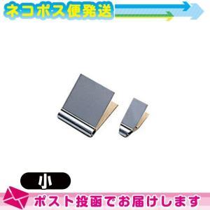 サイズ:1.5cm×2.5cm
