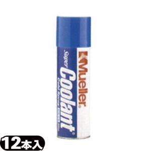 ☆ 1ケース(12本)売り スーパークーラントコールドスプレー (SI-449) 冷却グッズ ippo0709
