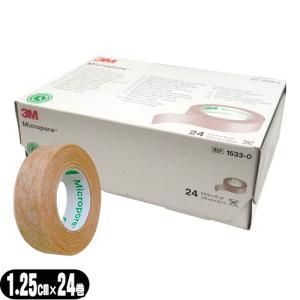 全長9.1m×幅1.25cm 24個入   ● ガーゼや包帯等の幅広い固定用途にご使用いただけます。...