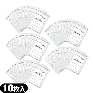 昭和ケミカ クールボーンズ(10枚入)x50袋(合計500枚)※当日出荷|ippo0709