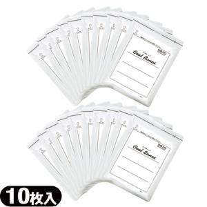 昭和ケミカ クールボーンズ(10枚入)x20袋(合計200枚)※当日出荷|ippo0709