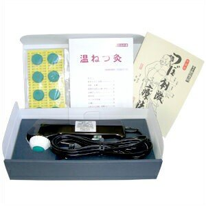 火を使わない電子のお灸 電子温ねつ灸(SO-230)|ippo0709