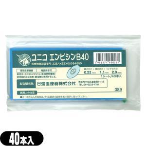 日進医療器 ユニコ エンピシンB40 (円皮鍼) 40個入り エンピシン B40:当日出荷 :cp20|ippo0709