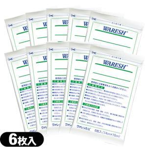 テイコクファルマケア ウォレッシュ(6枚入)x10袋(合計60枚)※当日出荷|ippo0709