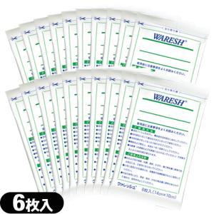 テイコクファルマケア ウォレッシュ(6枚入)x20袋(合計120枚)※当日出荷|ippo0709