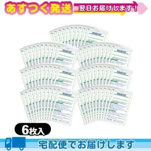 テイコクファルマケア ウォレッシュ(6枚入)x70袋(合計420枚)※当日出荷|ippo0709