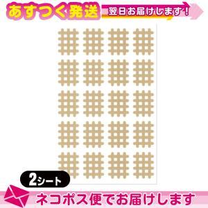 スパイラルの田中 エクセル スパイラルテープ Aタイプ(20ピース)業務用:2シート(40ピース) ...