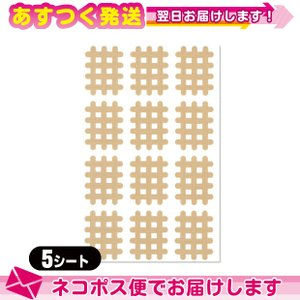 スパイラルの田中 エクセル スパイラルテープ Bタイプ(12ピース)業務用:5シート(60ピース) ...