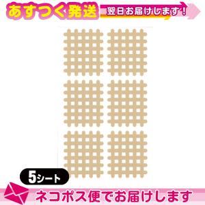 スパイラルの田中 エクセル スパイラルテープ Cタイプ(6ピース)業務用:5シート(30ピース) :...
