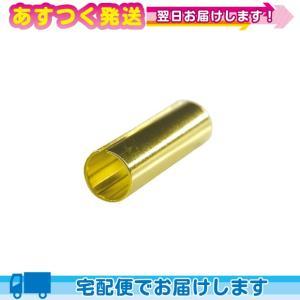 コウケントー 専用カーボン補助器(1本入り)