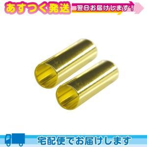 コウケントー 専用カーボン補助器(2本入り)