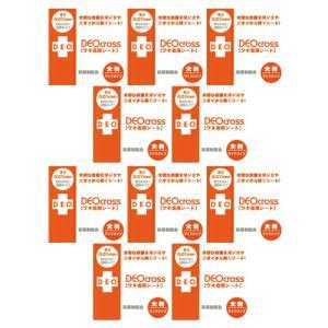 ワキ専用シート デオクロス(DEO cross) ワイドタイプ(50枚入) x10個+レビューで選べるプレゼント付 ※当日出荷|ippo0709